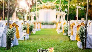ویژگیهای باغ عروسی