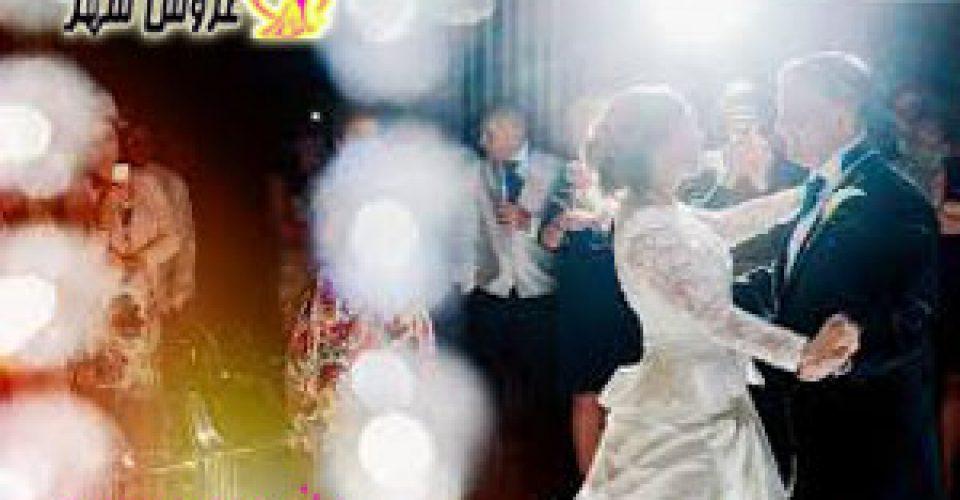 با انجام این کارها مراسم عروسی تان را جذاب تر کنید