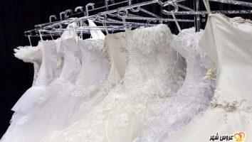 خشکشویی لباس عروس خود را به هر کسی نسپارید!