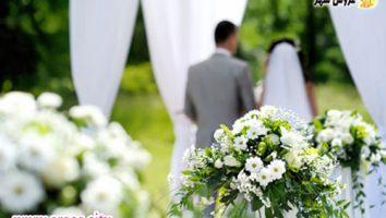 رسوم عروسی