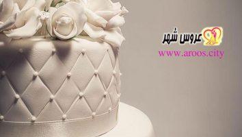 نکاتی در انتخاب کیک عروسی