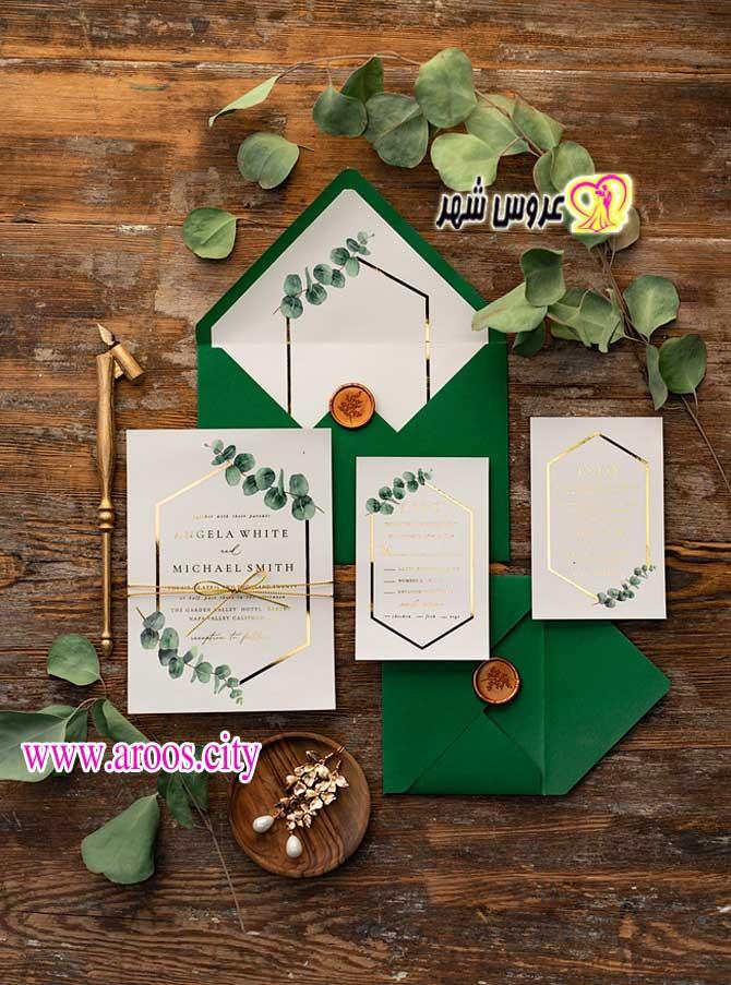 انتخاب کارت عروسی2020