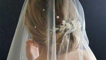 انتخاب متناسب آرایشگاه عروس