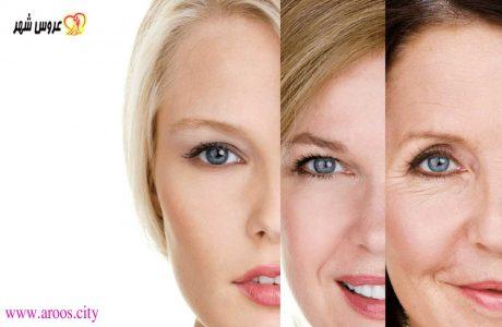 درمان چروک پوستی