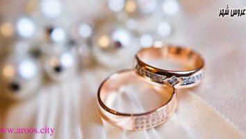 نکاتی درمورد ازدواج