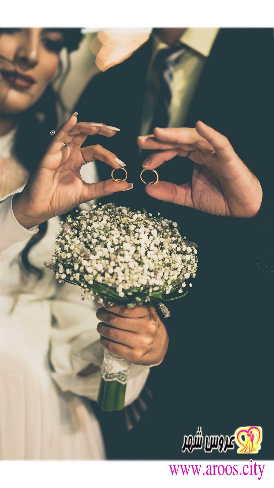 محضر _ دفتر ازدواج