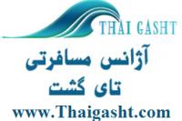 (تورهای ویژه ماه عسل) تور پاتایا,تور جزیره چانگ,تور بانکوک
