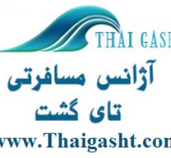 کارگزار مستقیم تورهای تایلند(تور ماه عسل)