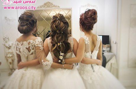 بهترین سالن های زیبایی و آرایشگاه های عروس در تهران